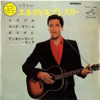 Elvis Presley - Japan - Trouble  - Young Dreams (SCP 1108)